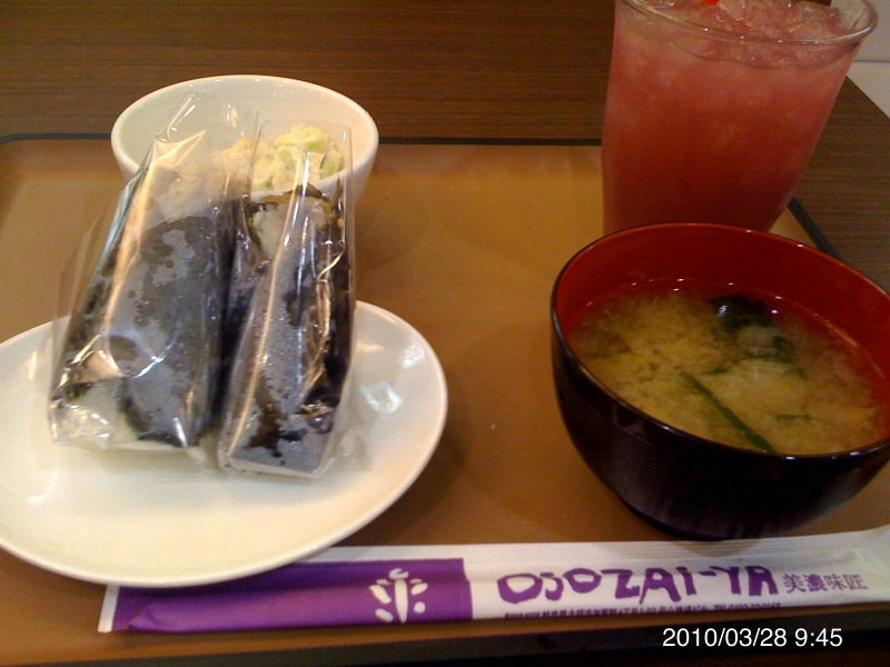 静岡駅での朝食