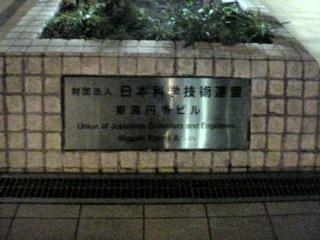 051124_1942.jpg