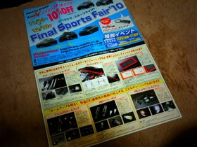 F706F2A8-DFD2-4163-B954-9A2CEE85791A